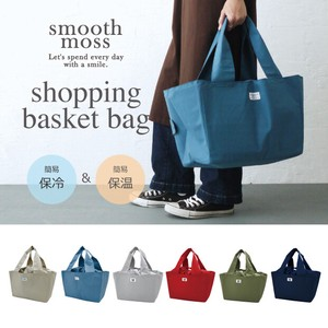 Smooth Fabric Water-Repellent Shopping Basket Bag