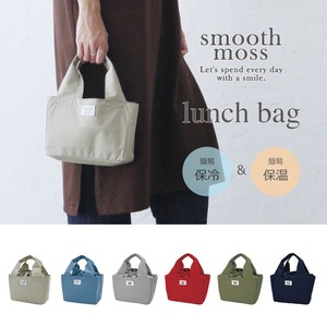 Smooth Fabric Water-Repellent Lunch Bag Heat Retention Cold Insulation