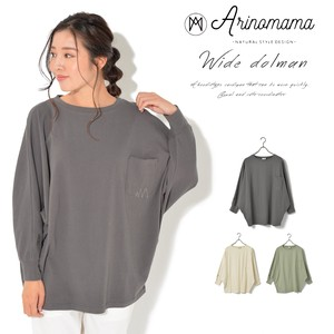 """2020 New Item"" Wide Dolman"