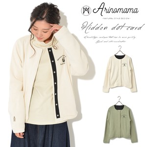 """2020 New Item"" Jersey Stretch Dot Cardigan"