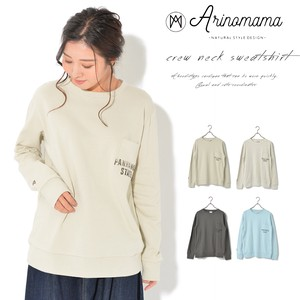 """2020 New Item"" Bio Fleece Crew Neck Sweat"