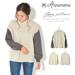 """2020 New Item"" Fleece"