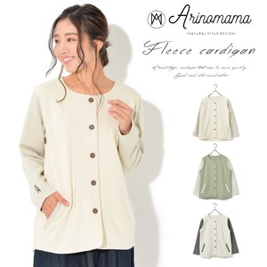 """2020 New Item"" Raised Back Fleece Cardigan"