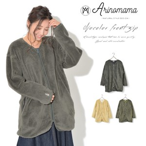 """2020 New Item"" Boa fleece Non-colored Front"
