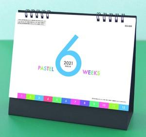 PASTEL 6WEEKSカレンダー