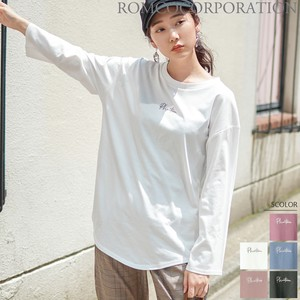 Bag Embroidery Long T-shirt Jersey Stretch