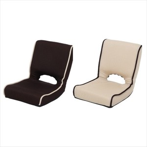 Low Rebounding Legless Chair Mesh Brown Ivory