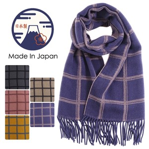 A/W Stole 20 20 Made in Japan Che Stole