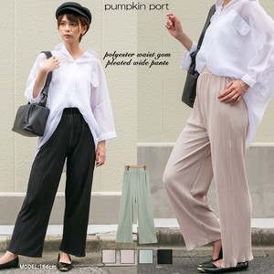 [ 2020NewItem ] Pleats Waist Specification wide pants