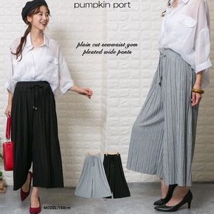 [ 2020NewItem ] Korea Plain Cut And Sewn Pleats Elastic Waist Specification wide pants