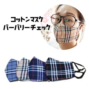 Cotton Mask Classic Checkered 4 Colors Repeatedly Washable Infection Countermeasure