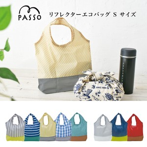 Reflector Material Street At Night Eco Bag Size S SO Convenience Store