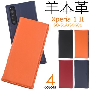 Genuine Leather Use Xperia SO SO Skin Leather Notebook Type Case