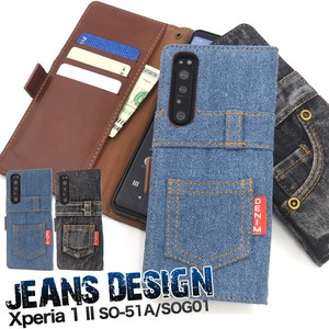 Xperia SO SO Design Notebook Type Case Denim Design Notebook Type Case