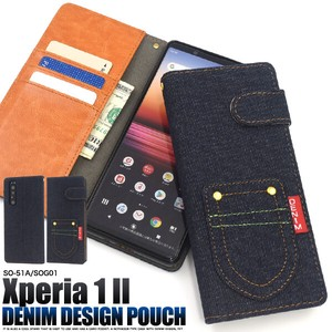 Smartphone Case Xperia SO SO Pocket Denim Design Notebook Type Case