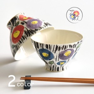 Bowl Brush Painting Flower HASAMI Ware