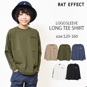 A/W Print Long T-shirt Boys Children's Clothing