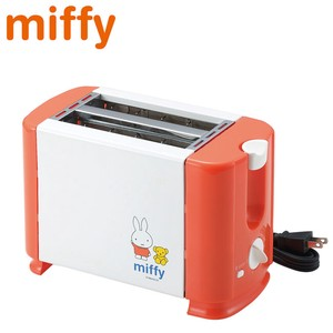 Miffy Pop Toaster