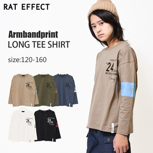 A/W Bag Print Long T-shirt Boys Children's Clothing