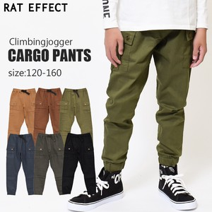 Pants Boys Children's Clothing