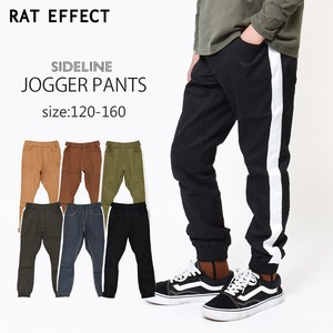 Line Pants Boys Children's Clothing