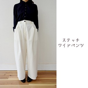 "wide pants ""2020 New Item"""