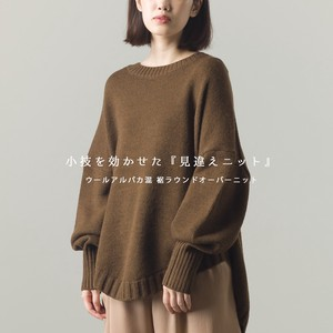 Wool Alpaca Round Over Knitted Pullover