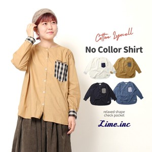 Cotton Lyocell Color Shirt