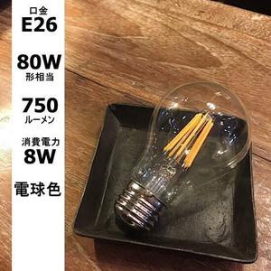 Filament LED Clear Light Bulb Substantially Light Bulb [2021 New Product]