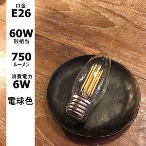 Filament LED Chandelier Substantially Light Bulb