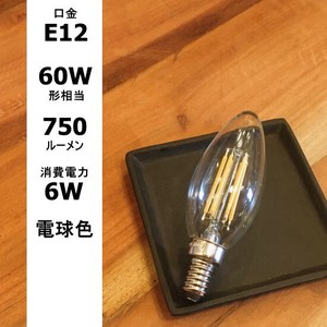 Filament LED Chandelier Substantially Light Bulb [2021 New Product]