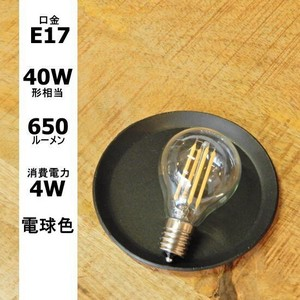 Filament LED Mini Ball Substantially Light Bulb [2021 New Product]