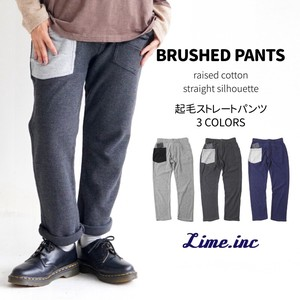 9/10Length Pants Twill Gigging