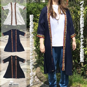 Piping Embroidery Sheer Chiffon Long Cardigan Long Body Type Cover Asia Ethnic