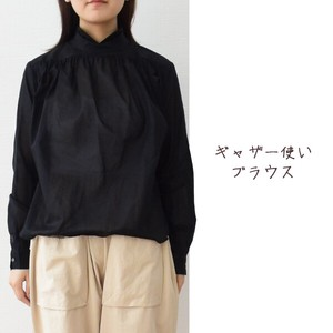 "Gather Blouse ""2020 New Item"""