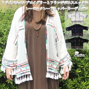 Tribal Embroidery Fringe Rayon Crepe Cardigan Native Bohemian