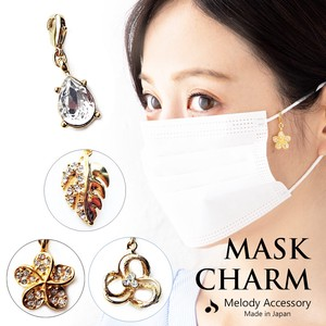Mask Mask Charm Accessory Ladies