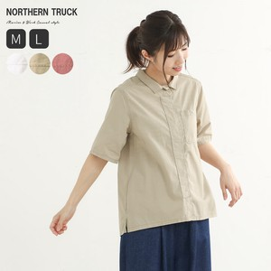 Rack Work Shirt Short Sleeve S/S
