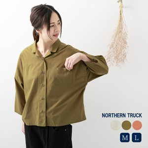 Rack Open Color Shirt Ladies Cotton