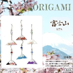 Pierced Earring Accessory Mt. Fuji