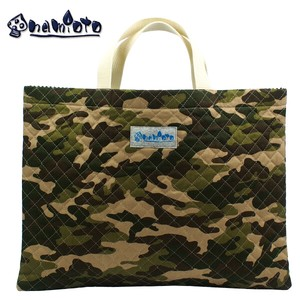 "Camouflage Lesson Bag Kilting Hand Maid Tote Bag ""2020 New Item"""