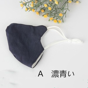 Round Return Attached Flower Color Adult for Kids Mask