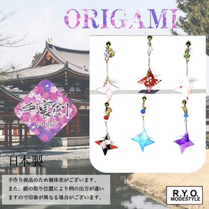 Earring Accessory Shuriken