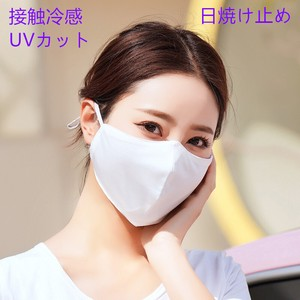 Swimwear Material Washable Mask Cool Cool Mask Mask Individual Packaging UV Cut Sunscreen