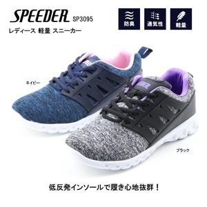 レディース 婦人 靴 軽量 スニーカー SP3095 履き心地抜群