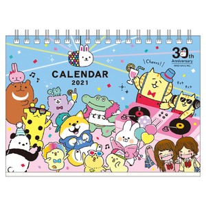 Table-top Calendar All Star