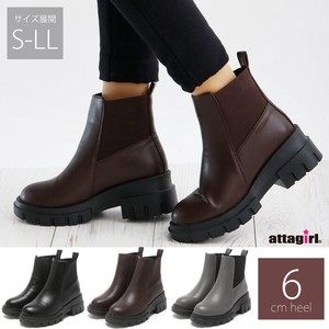 Casual Flat Sole Short Boots