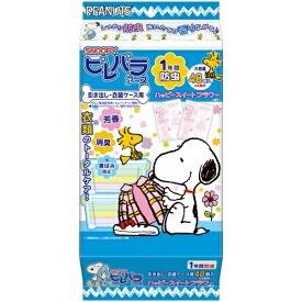 SNOOPYピレパラアース引き出し48個