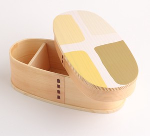 Tint Bento Box Warm Yellow Natural