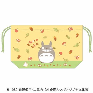 With gusset Pouch Totoro